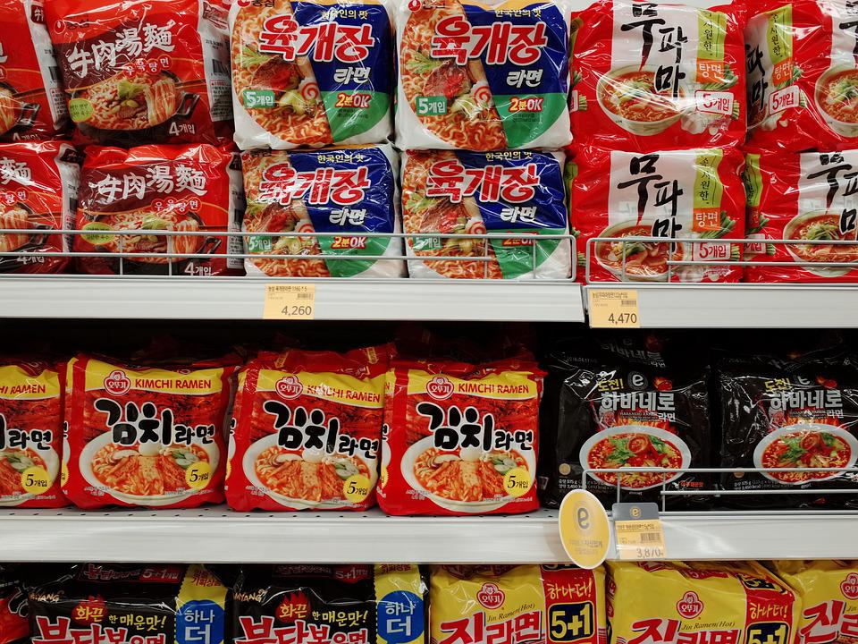 Mart, Spicy Beef, Shop, Super Market, Food, Korean