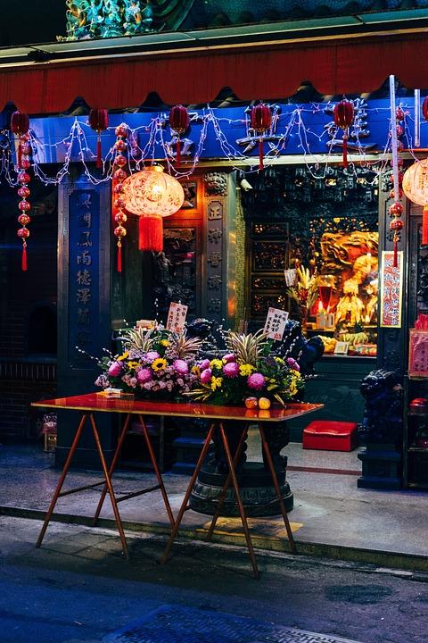 Taipei, Shrine, Temple, Religion, Interior Design