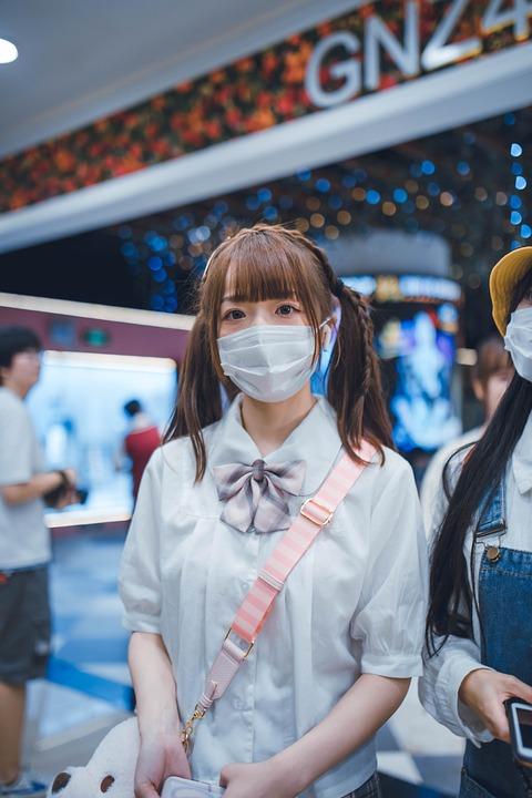 Face Mask, Student, Teenager, Young, Coronavirus