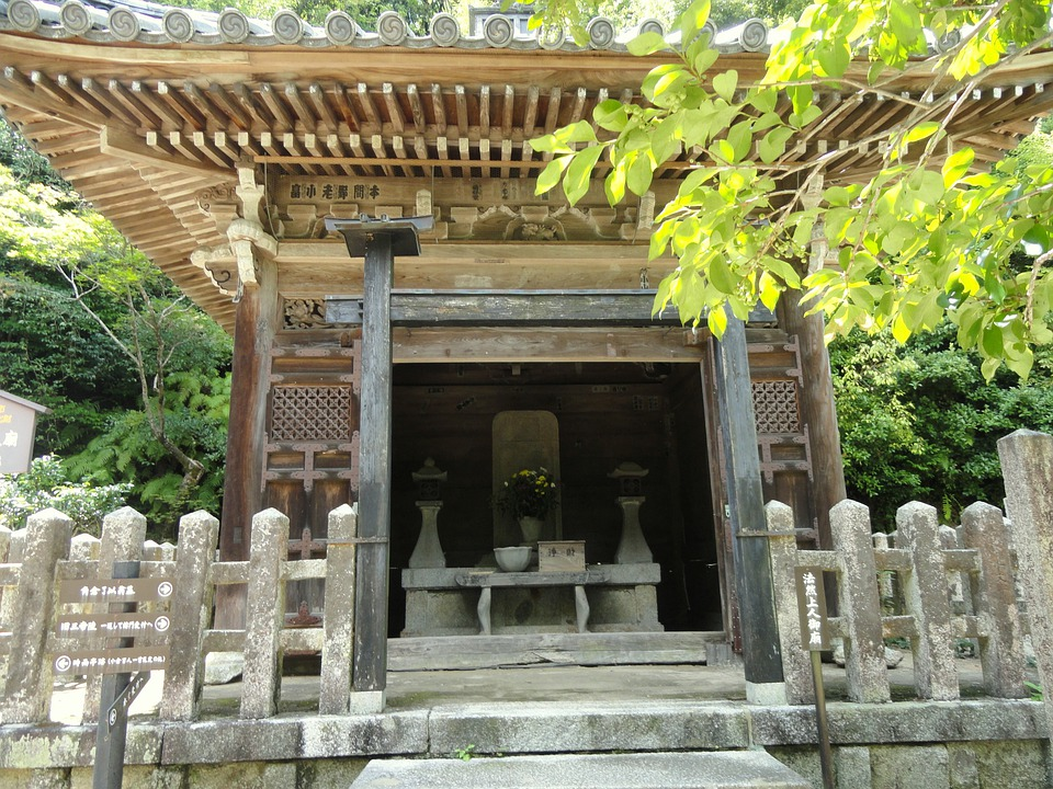 Japan, Nisonin, Kyoto, Temple, Faith, Religion