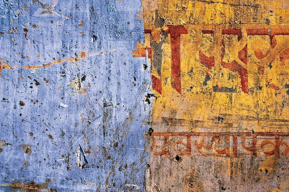 Wall, Painted, Graffiti, Devanagari, Text, Grunge
