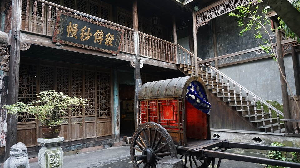 The Ancient Town, Phoenix, Shen Congwen