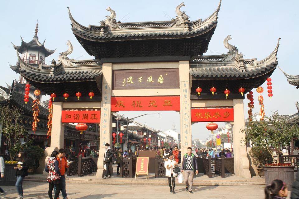 Zhouzhuang, Watertown, The Ancient Town