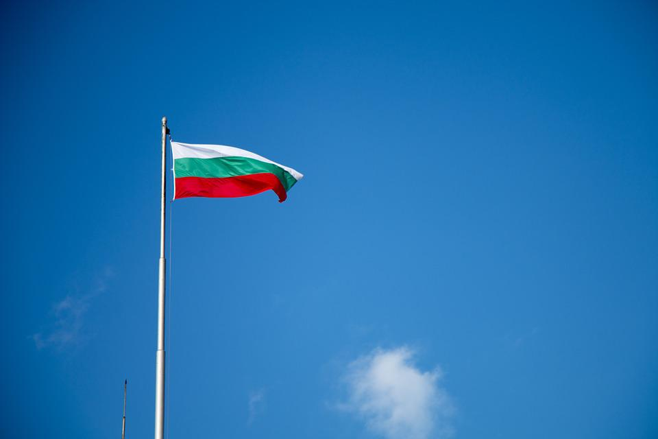 Mast, Flag, Pledge, Bulgaria, The Bulgarian Flag