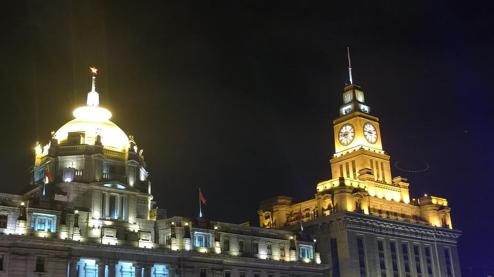 Shanghai, The Bund, Night View