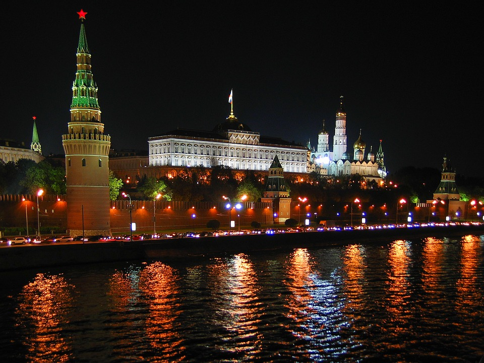 Russia, Moscow, The Kremlin, Night, Panorama