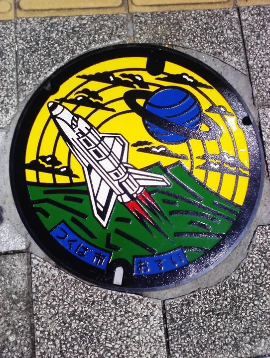The Manhole, The Space Shuttle, Design