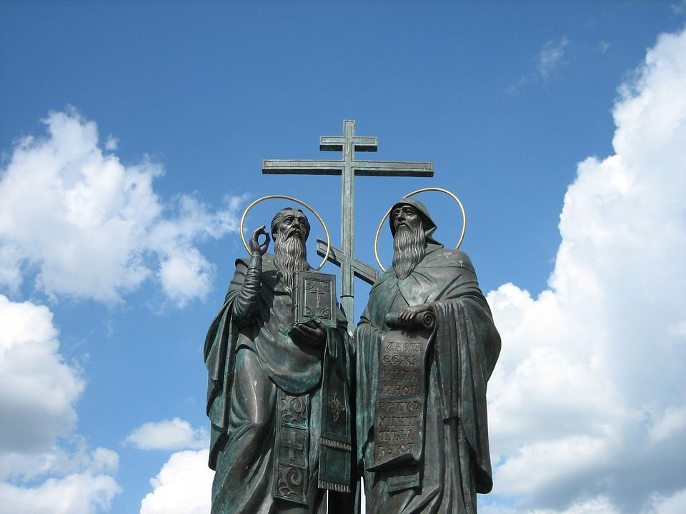 Statue, Kolomna, The Monument To Cyril And Methodius