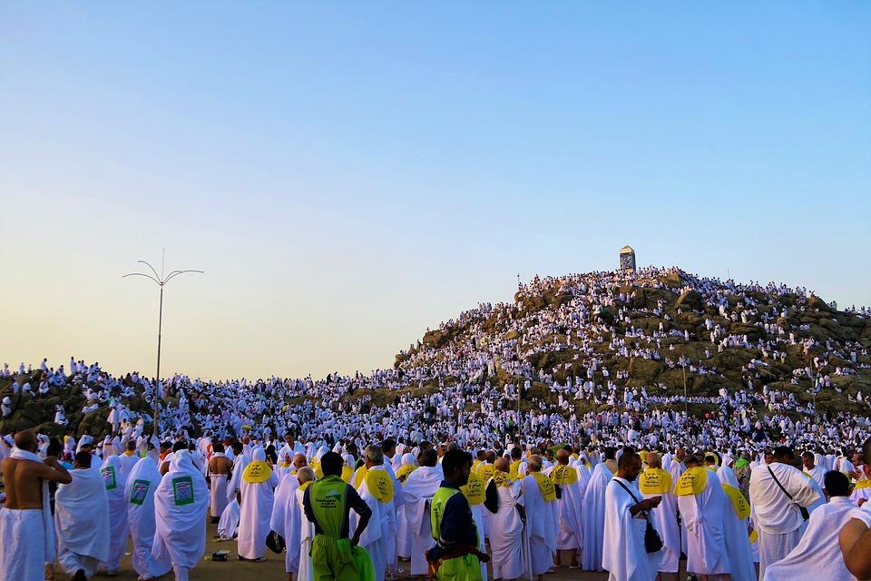 The Pilgrim's Guide, Arafat, Mecca, Islam, Waqfa