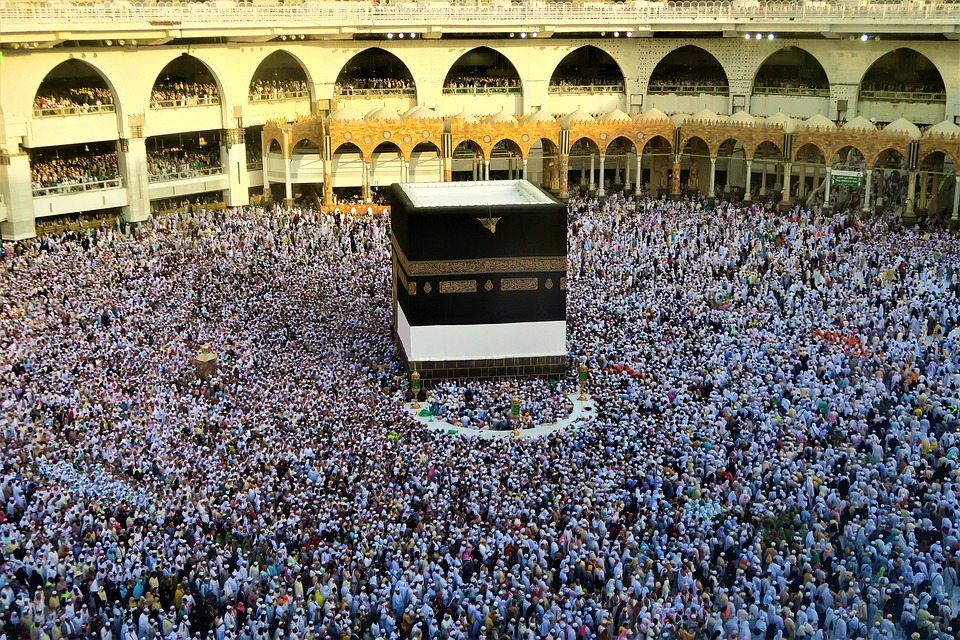 The Pilgrim's Guide, Mecca, Islam, Religion, Kaaba