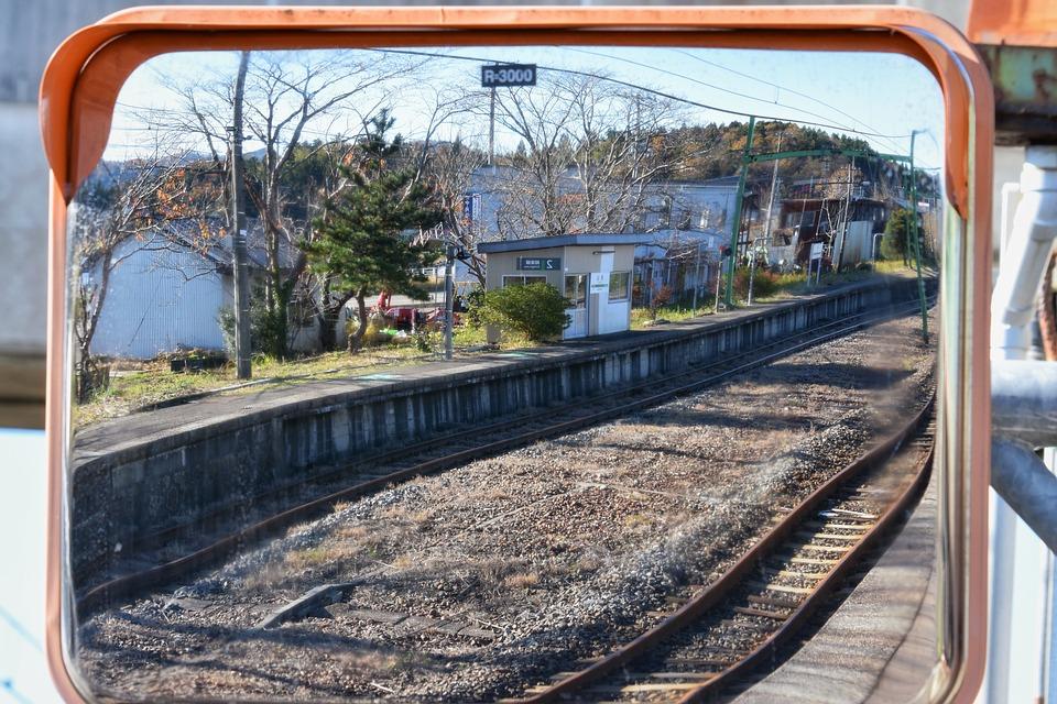 Traffic, Train, The Train Station, Rail, Mirror