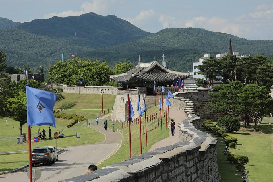 The World Of, World Cultural Heritage, Suwon Hwaseong