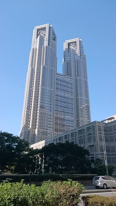 Tokyo, Tokyo Metropolitan Government Building