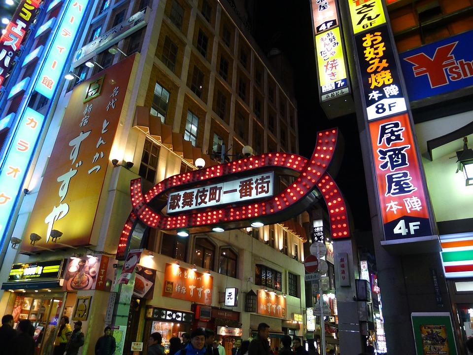 Japan, Tokyo, Kabukicho, Street