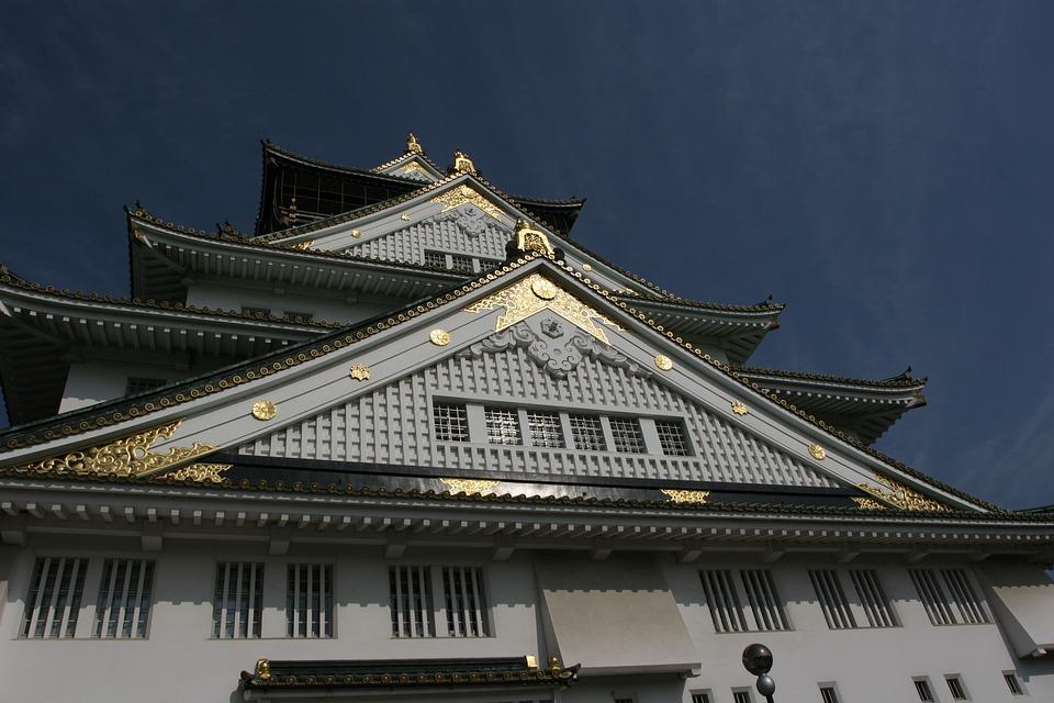 Osaka, Japan, Osaka Castle, Tourist Destination, Ruins