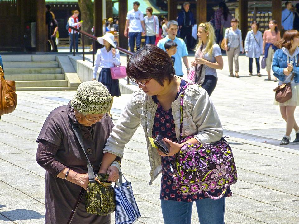 Japan, Japanese, People, Tokyo, Tourists, Harajuku