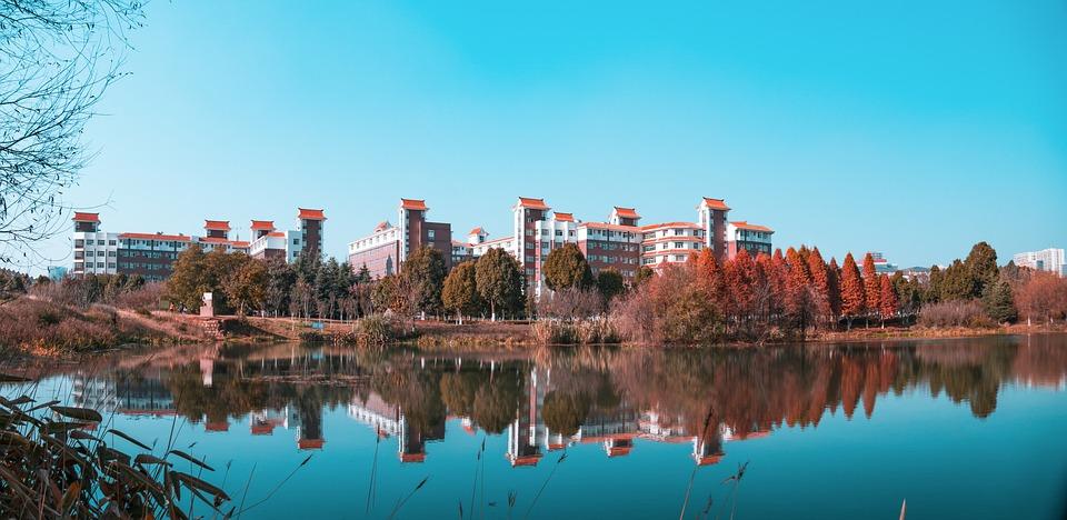 Autumn, Lake, Buildings, Town, Fall, Landscape