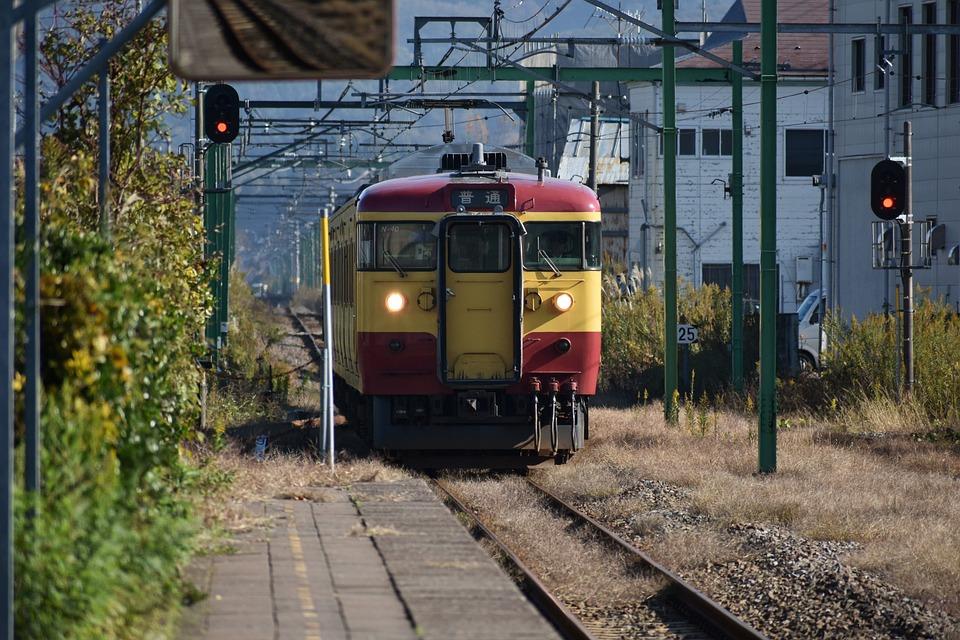 Traffic, Train, Electric Train, Station, Home, Travel