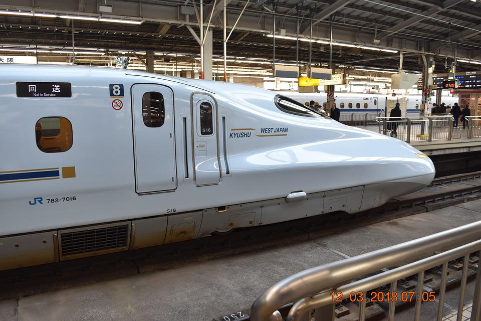 Japan, Shinkansen, Train, Bullet Train, Platform