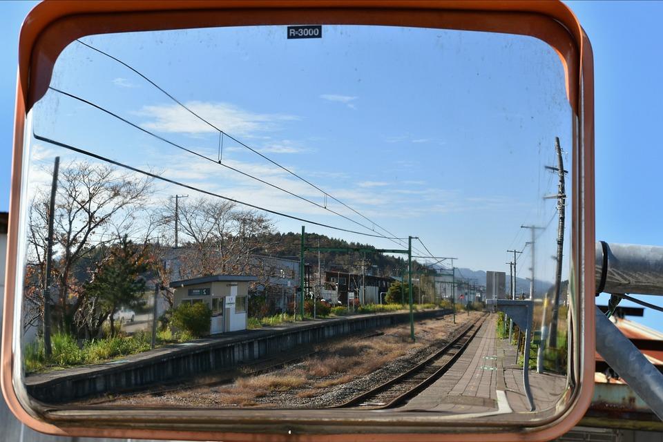 Travel, Train, Station, Home, Mirror, Natural