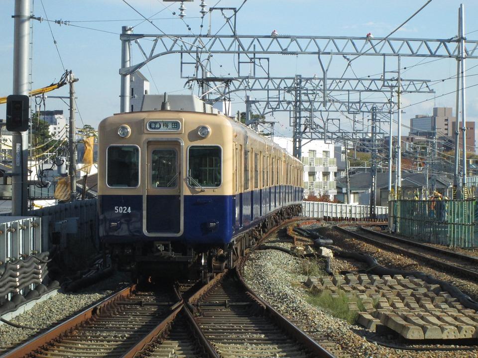 Train, Railroad, Transportation, Transport