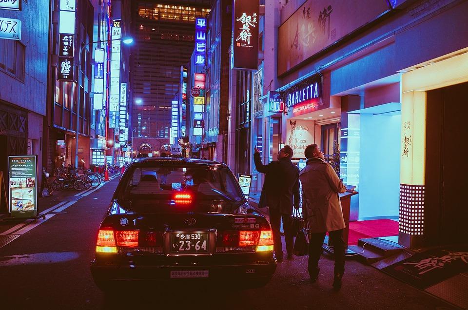 Japan, Osaka, Night, Asia, Landmark, Travel, Japanese