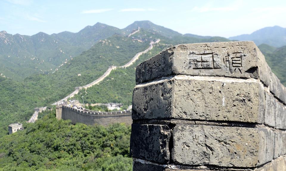 Wall, China, Travel, Lyrics, Landscape, Mountains