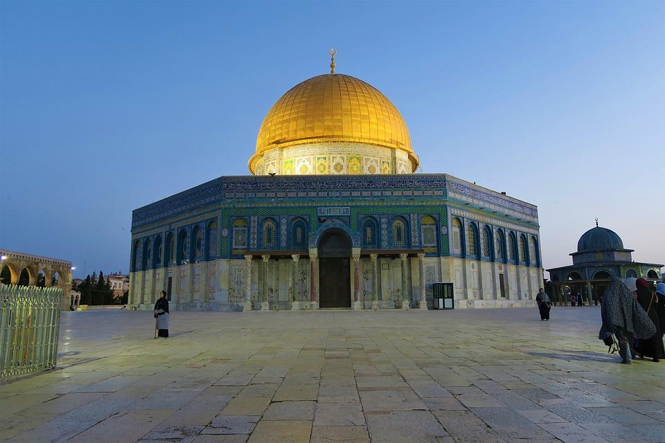 Jerusalem, Parts, Architecture, Travel, Cami, City