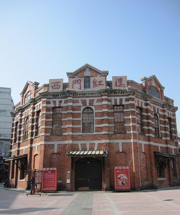 Red House Theater, Taipei, Taiwan, Chinese, Travel