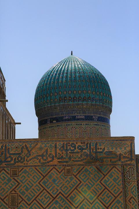 Architecture, Dome, Turquoise, Religion, Building, City