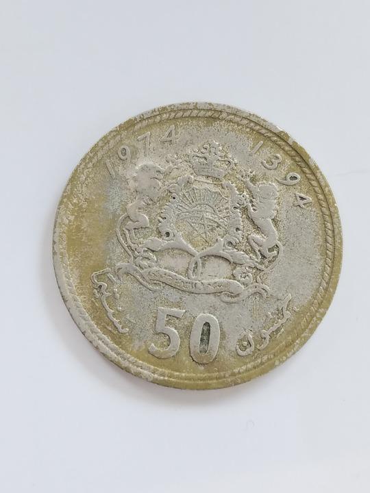 Morocco, Moroccan Coin, Coin, Vintage Coin, Dirham