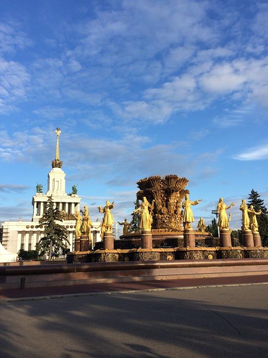 Summer, Moscow, Russia, Enea, Vvc, Fountain