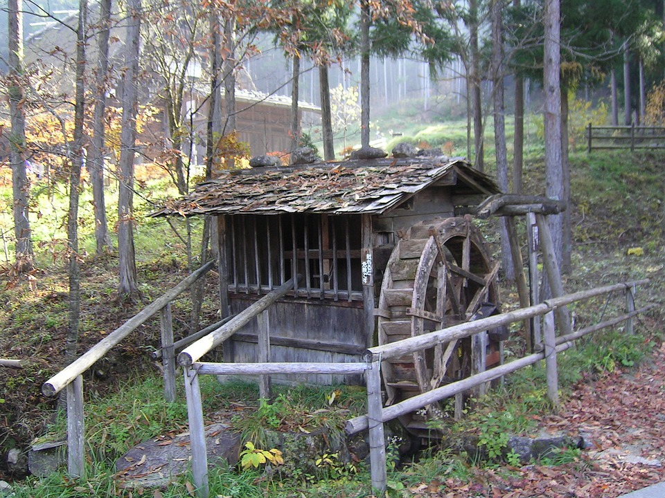 Japan, Mill, Water Wheel, Ethnographic Open Air Museum