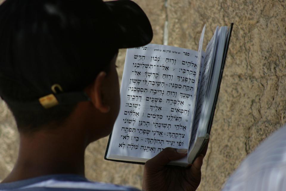 Siddur, Prayer, Faith, Jews, Wailing Wall, Western Wall