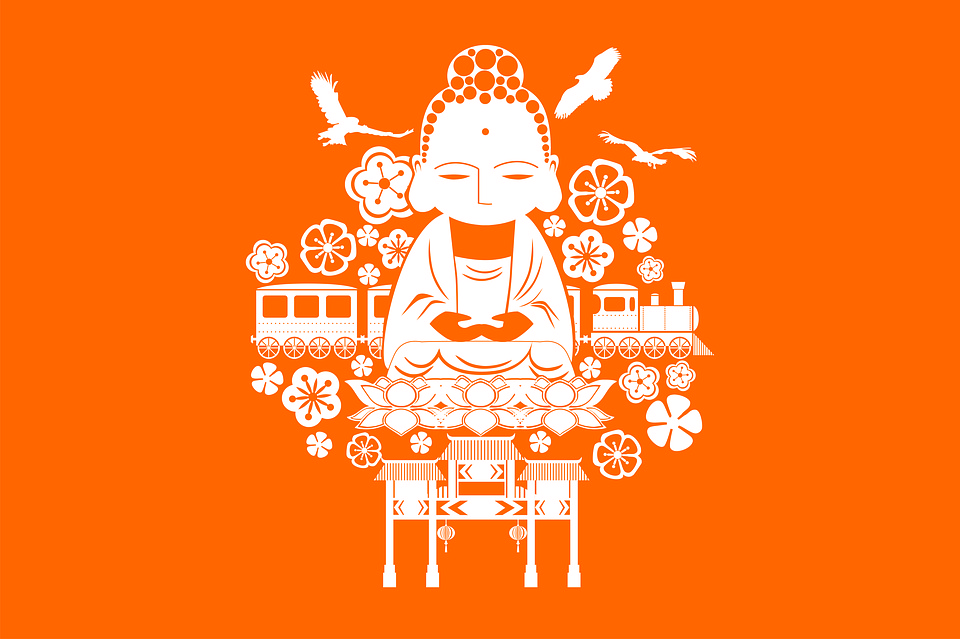 Taiwan, Changhua, Wikiproject Taiwan
