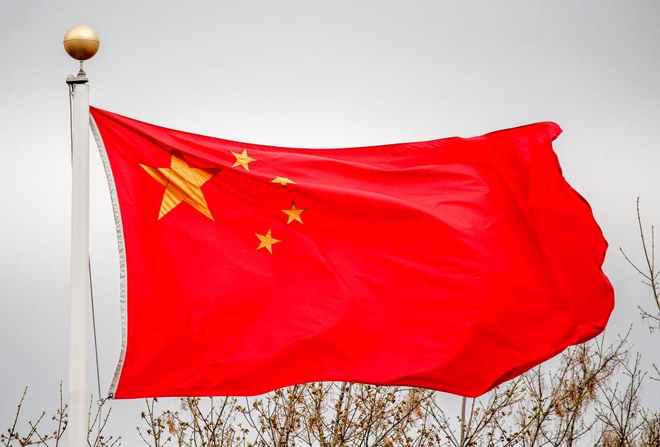 Flag, Wind, Banner, Patriotism, Administration