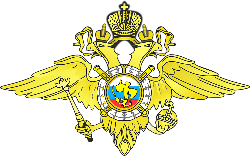 Russia, Country, Emblem, Coat Of Arms, Wings
