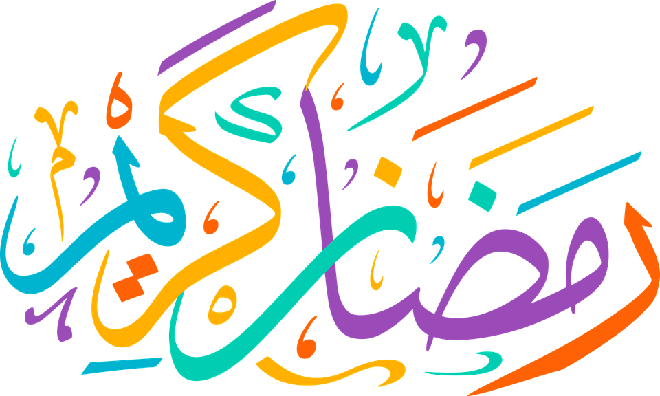 Arabic, Islam, Calligraphy, Word, Religion