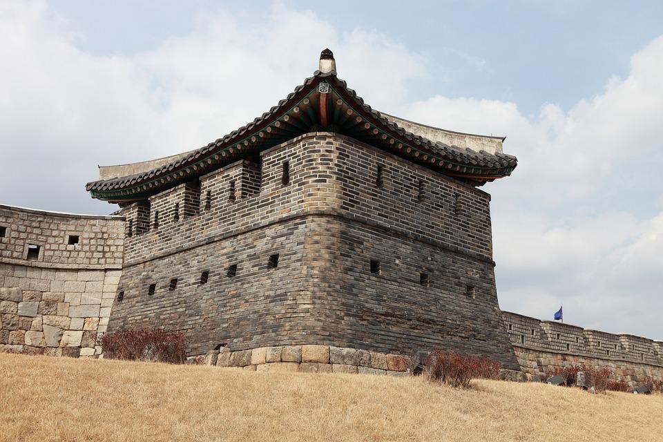 Hwaseong Fortress, World Cultural Heritage, Mars