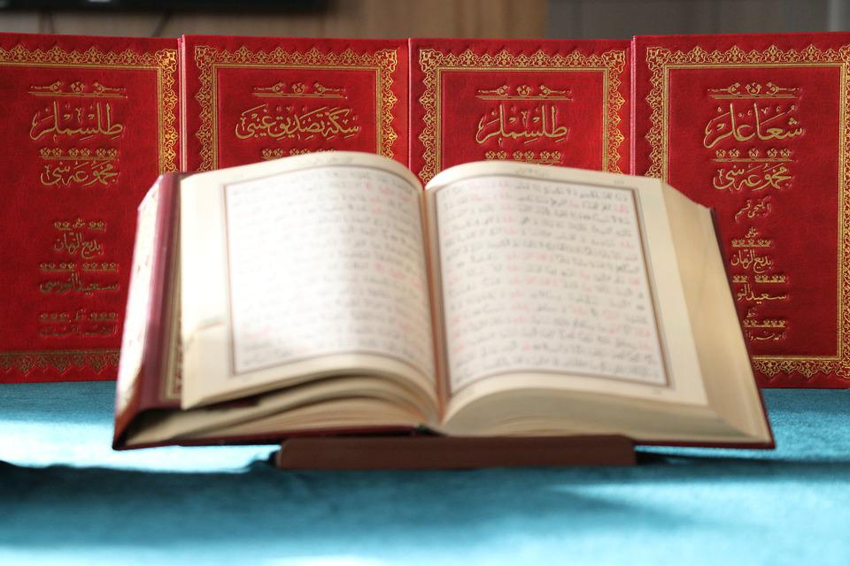 Risale, Quran, Worship, Ash, Prayer, Book