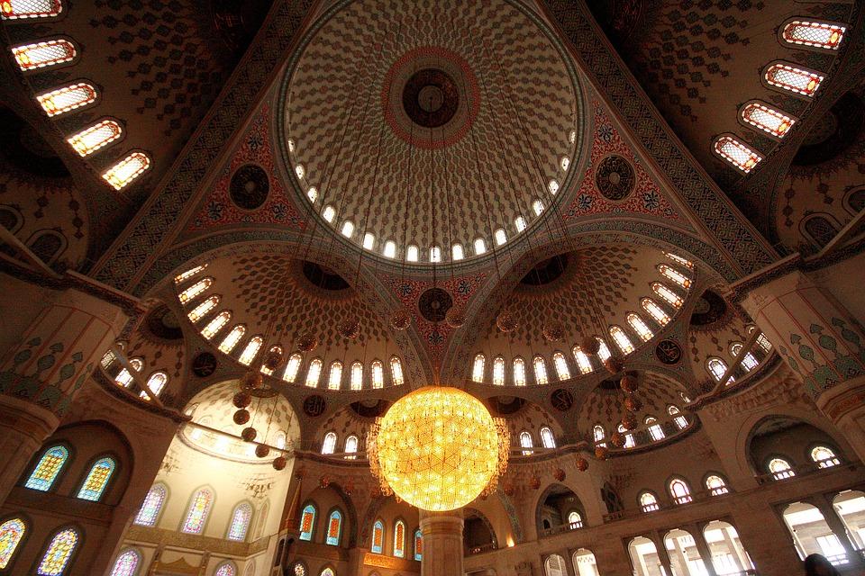 Cami, Architecture, Islam, Prayer, Worship, Holy