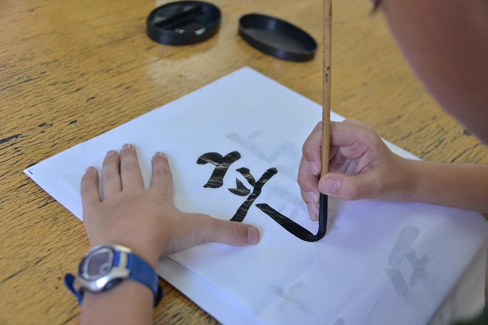 Write, Brush Handwriting, Calligraphy
