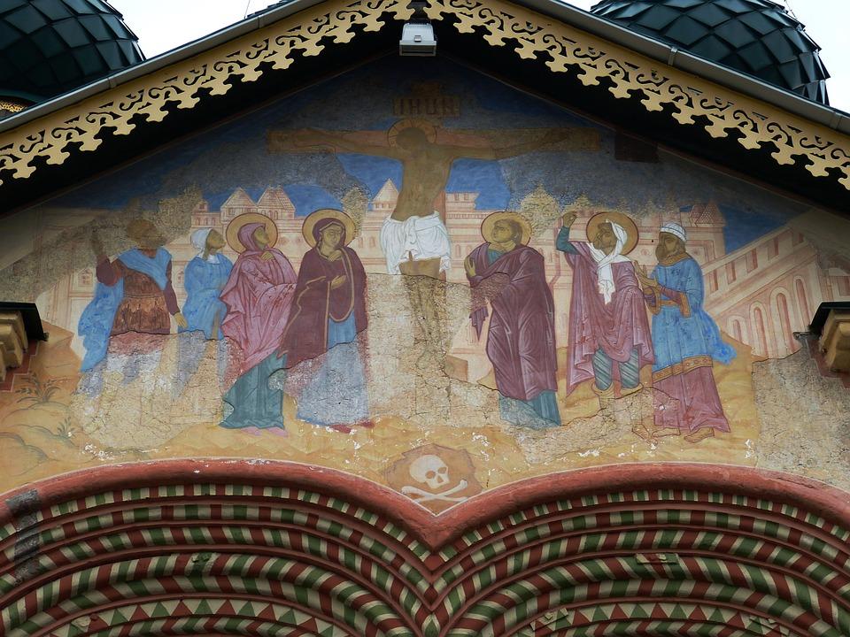 Yaroslavl, Russia, Church, Input, Orthodox