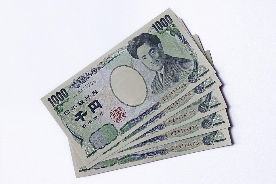 Yen, Japanese Money, Currency, Japan, Money