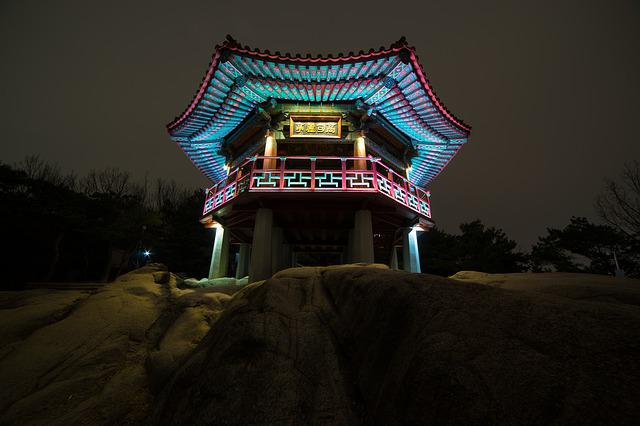 Night View, Goguryeo Jung, Achasan, Republic Of Korea