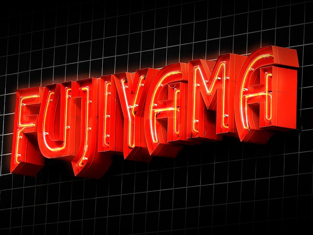 Advertisement, Advertising, Neon Sign, Advertising Sign