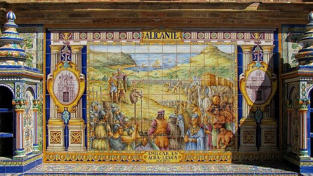 Sevilla, Coat Of Arms, Logo, Province, Alicante