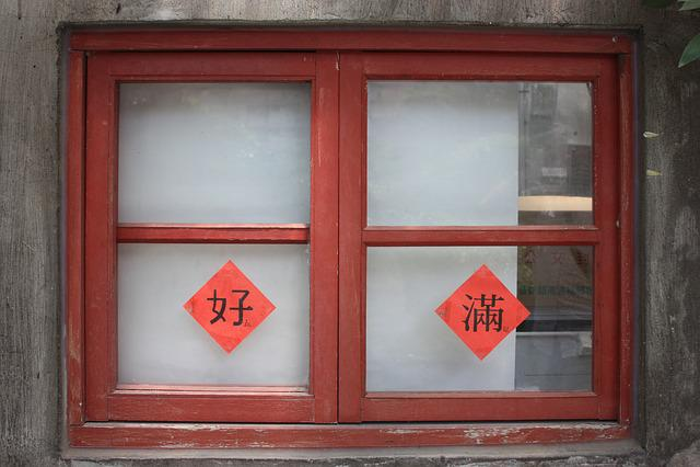 Windows, China Wind, Ancient Wind