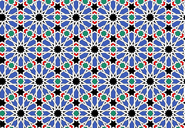 Background, Pattern, Geometric, Texture, Andalusia