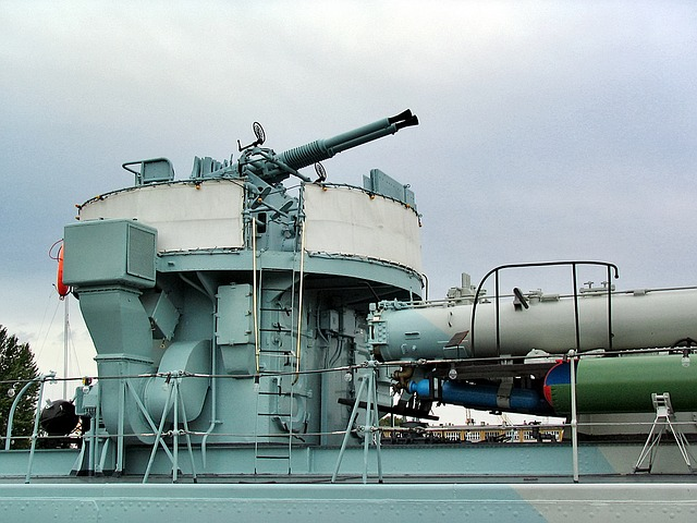 Destroyer, Destroyer Lightning, Antiaircraft Gun